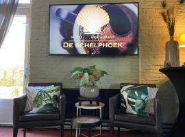 HCR de Schelphoek, hotel dicht bij: Bezoekerscentrum Nationaal Park Oosterschelde, Serooskerke