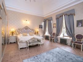 Отель-музей Казанский, отель в Казани