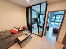 The Base Central Pattaya อพาร์ตเมนต์ในพัทยากลาง