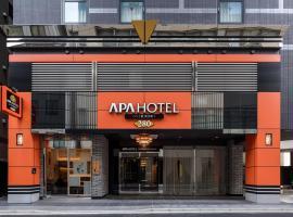 APA Hotel Hatchobori Shintomicho, Apa hotel in Tokyo