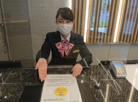 Smile Hotel Namba, hotel near Amida Pond, Osaka