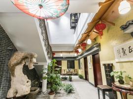 Suzhou Jade Snow Lodge, homestay in Suzhou