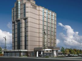 Fairfield by Marriott Niagara Falls, Canada, hotel in Fallsview, Niagara Falls