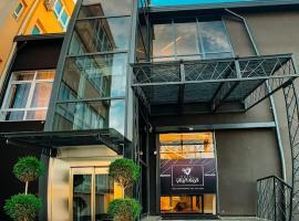 Hotel Vertigos, hotel near Tuzla International Airport - TZL, Tuzla