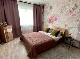 Уютная квартира на Ауре, апартаменты/квартира в Сургуте