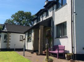 Meadowbank Guest House, guest house in Portree