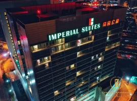 Imperial Suites Serviced Apartment, apartment in Kuching