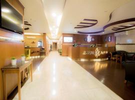 الحياة للأجنحة الفندقية, apart-hotel em Jeddah