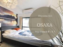 Exsaison Shirokita 411, hotel in Osaka