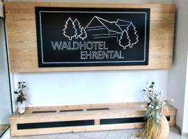 Waldhotel Ehrental, Hotel in Schmalkalden