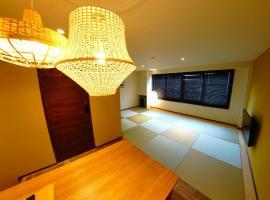 Swiss building - Vacation STAY 58093、札幌市のB&B