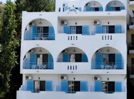 Astri Hotel: Neos Marmaras şehrinde bir otel