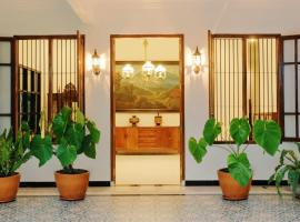 The Megatruh - Heritage House in the Heart of Yogya, hotel with parking in Yogyakarta