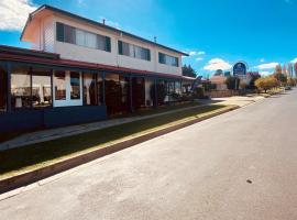 Redhill Cooma Motor Inn, hotel in Cooma