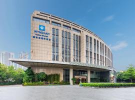 Wyndham Foshan Shunde, hotel in Shunde