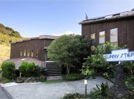Welcome Inn SunnySteps、下田市のホテル
