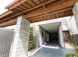 GRAND BASE Hiroshima Peace Memorial Park, appartamento a Hiroshima