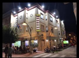 Hotel Madrid, hôtel  près de: Aéroport de Murcie - San Javier - MJV