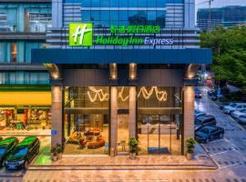 Holiday Inn Express Shenzhen Nanshan, an IHG Hotel, hotel in Nanshan, Shenzhen