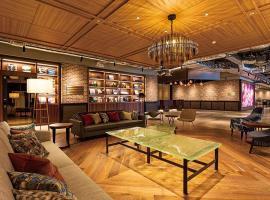 Shibuya Stream Excel Hotel Tokyu, hotel near Yoyogi Park, Tokyo
