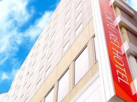渋谷東急REIホテル、東京のホテル