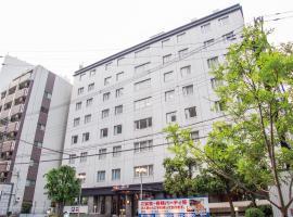 Hotel Shin Osaka, hotel near TKP Garden City Shin Osaka, Osaka