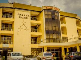 Galaxy Hotel Kigali, hotel in Kigali