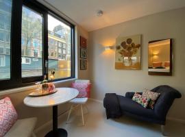 Houseboat Sophia, אירוח ביתי באמסטרדם