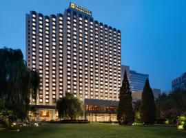 Shangri-la Hotel Beijing, family hotel in Beijing
