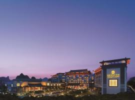 Shangri-La Hotel, Guilin, hotel in Guilin