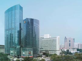 Shangri-La Qingdao, hôtel à Qingdao