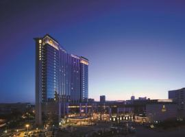Shangri-La Huhhot, hotel in Hohhot