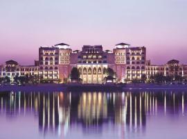 Shangri-La Qaryat Al Beri, Abu Dhabi, hotel in Abu Dhabi