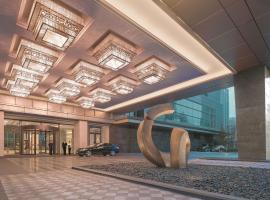 Shangri-La Shenyang, отель в Шэньяне