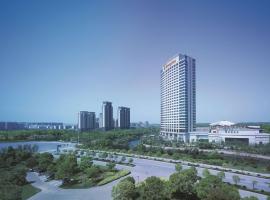 Shangri-La Yangzhou, hotel in Yangzhou