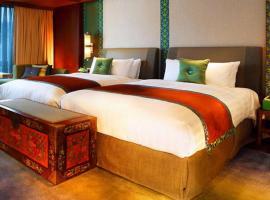 Shangri-La Lhasa Hotel, hotel near Potala Palace, Lhasa