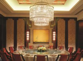 Shangri-La Hotel Tianjin, hotel near Tianjin Binhai International Airport - TSN, Tianjin