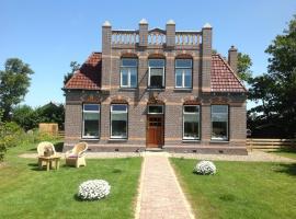Zon en Vrijheid, hotel near Ecomare, De Koog