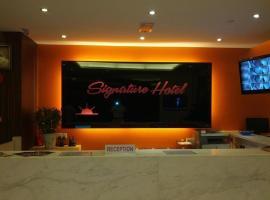 Signature Hotel Setia Walk Puchong, hotel in Puchong