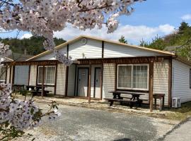 Pine Club, country house in Yŏunp'o-ri