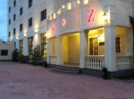 STARY ZAMOK Черкесск, отель в Черкесске
