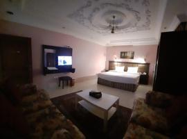 قصر البالود 2, hotel perto de Aeroporto Internacional Rei Abdulaziz - JED, Az Zahrā'
