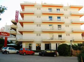 Ilion, hotel in Loutraki