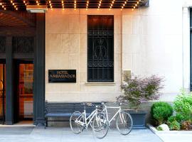 Ambassador Chicago, part of JdV by Hyatt, hotel in Chicago