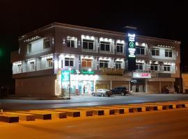 الزمردة للوحدات السكنية, apartamento em Ash Shuqayq