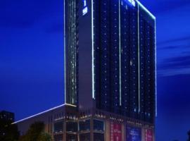 Kyraid Hotel Environmental Science Park Branch, отель в Чанше
