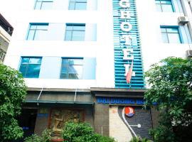 Khách sạn Hướng Dương, budget hotel in Hanoi