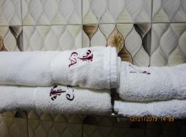 Crystal Apartments and Hotel, apartment in Entebbe