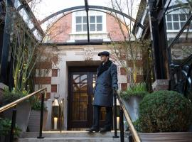 The Bloomsbury Hotel, hotel near Oxford Circus Tube Station, London