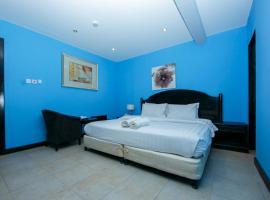Bahrain Plaza Hotel, hotel in Manama